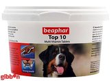 Top 10 Dog multivitamin Beaphar 180 tabletter